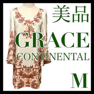 グレースコンチネンタル(GRACE CONTINENTAL)の美品 ダイアグラム Diagram ワンピース 総柄 チュニック 36 M(ミニワンピース)
