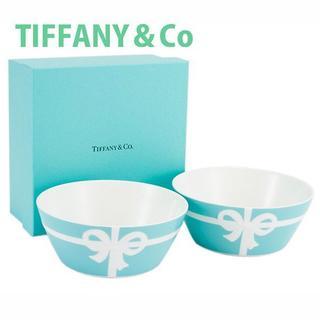 Tiffany & Co. - 新品 TIFFANY ティファニー ブルーボックスボウル 2点セット