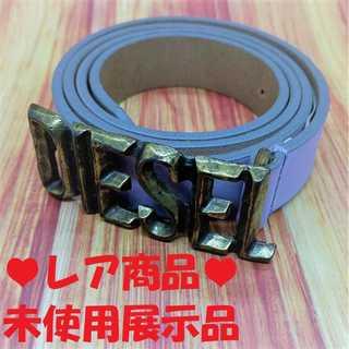 DIESEL - ♥未使用品♥ 【ディーゼル】 ベルト グラデーション 薄紫 レディース