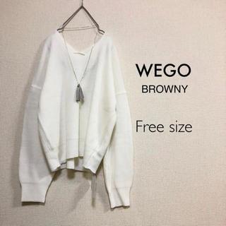 ウィゴー(WEGO)のWEGO BROWNY⭐️新品⭐️Vネックニット ホワイト(ニット/セーター)