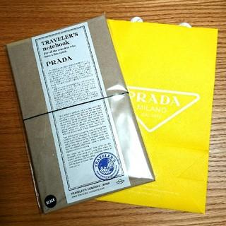 プラダ(PRADA)のトラベラーズノート x プラダ/ PRADA レギュラーサイズ(ノート/メモ帳/ふせん)