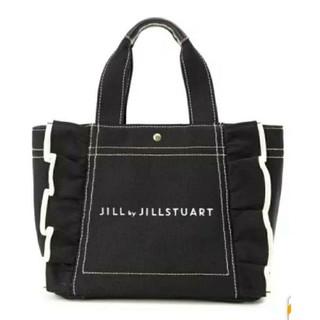 JILL by JILLSTUART - 送料無料 ジルバイジルスチュアート フリルキャンバストートバッグ
