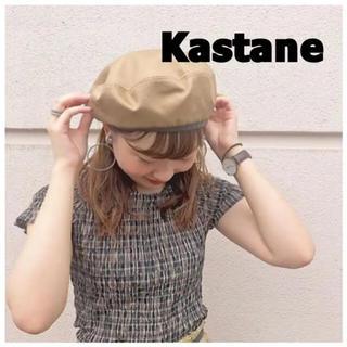 Kastane - kastane チェックシャーリングブラウス