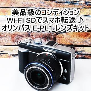 OLYMPUS - ★美品級&Wi-Fi SDスマホ転送★オリンパス E-PL1 レンズキット