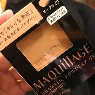 MAQuillAGE - Maquillage ファンデーション