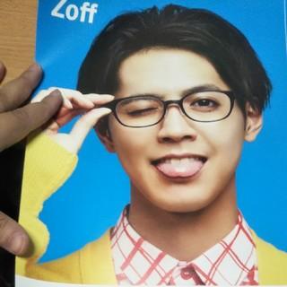 Zoffでメガネを買った人だけ貰える片寄涼太くんポスター
