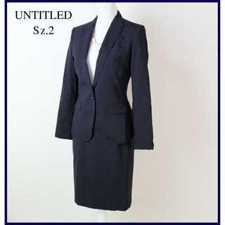 アンタイトル(UNTITLED)のアンタイトル★スカートスーツ セットアップ 紺 2(M) 薄手 ストレッチ素材(スーツ)