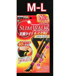 【M-L 2箱】スリムウォーク 美脚タイツ あったか満足 ストレスフリー