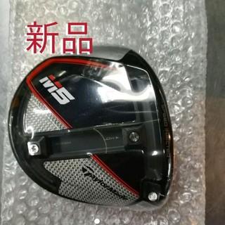 TaylorMade - 新品ヘッド M5 9.0度