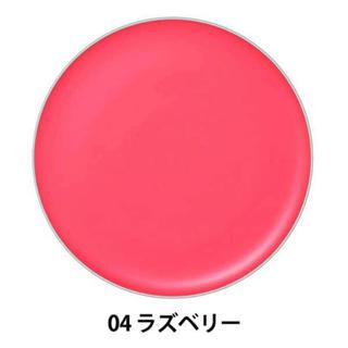 Kanebo - 【新品未開封】CHICCA キッカ チーク 04 ラズベリー