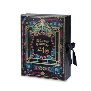 サボン(SABON)の【限定品】SABON サボン アドベントカレンダー 2019 (コフレ/メイクアップセット)
