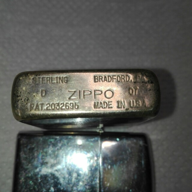 ZIPPO(ジッポー)のアンティーク ZIPPO PAT2032695 メンズのファッション小物(タバコグッズ)の商品写真