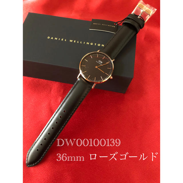 Daniel Wellington - セール✨DW ダニエルウェリントン 腕時計 36mm ⭐️ ローズゴールドの通販