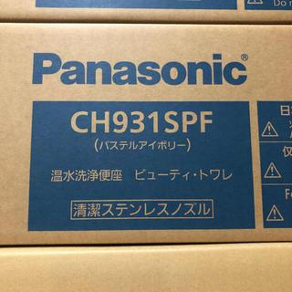パナソニック(Panasonic)のCH931SPF 新品未使用 メーカー保証付き (その他)