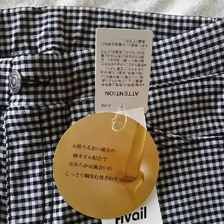 アベイル(Avail)の新品未使用 アベイル 椿オイル配合 チェックスキニーパンツ(スキニーパンツ)