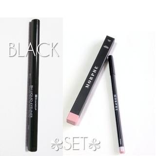 bh cosmetics ブラックアイライナー&Morpheリップ(アイライナー)
