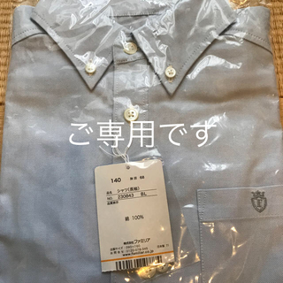 familiar - ファミリア 長袖シャツ 140 薄いブルー