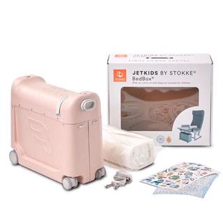 ジェットキッズ ベッドボックス Jetkids BedBox  キャリーケース(旅行用品)