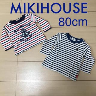ミキハウス(mikihouse)のMIKIHOUSE 80cm ボーダー 長袖Tシャツ 2点セット(シャツ/カットソー)