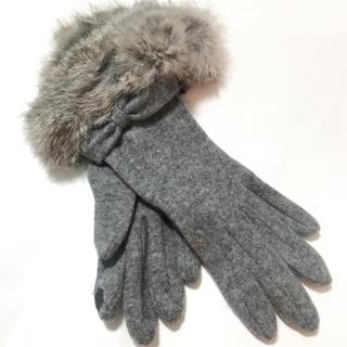 アンタイトル(UNTITLED)の新品 アンタイトル  ラビットファー手袋 グレー(手袋)