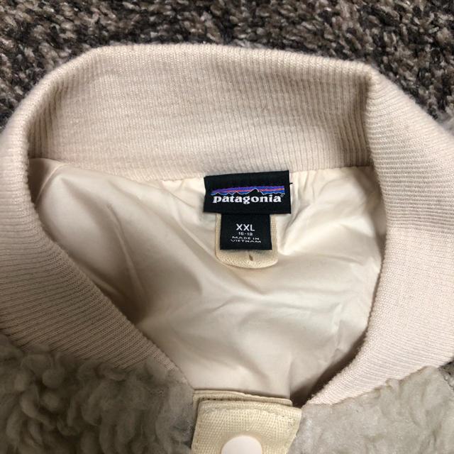 patagonia(パタゴニア)のパタゴニア  レトロx ギッズXXL レディースのジャケット/アウター(ブルゾン)の商品写真