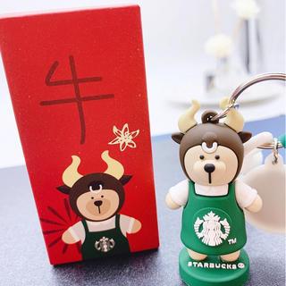 Starbucks Coffee - 【即購入大歓迎】新品 スターバックス中国 干支  十二支 ☆うし☆牛