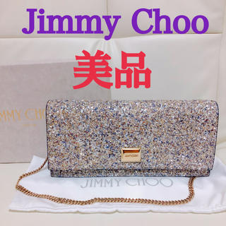 JIMMY CHOO - Jimmy Choo ラメバッグ