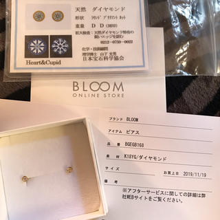 ブルーム(BLOOM)のBLOOM  K18  ダイヤピアス  0.08ct(ピアス)