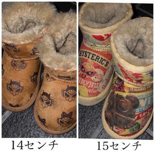 HYSTERIC MINI - ブーツ二足