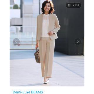 デミルクスビームス(Demi-Luxe BEAMS)のパンツスーツ(スーツ)