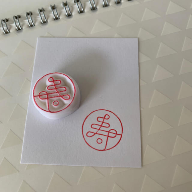 消しゴムはんこ 寿 ハンドメイドの文具/ステーショナリー(はんこ)の商品写真