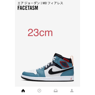 ファセッタズム(FACETASM)の23cm Facetasm Nike Air Jordan 1(スニーカー)