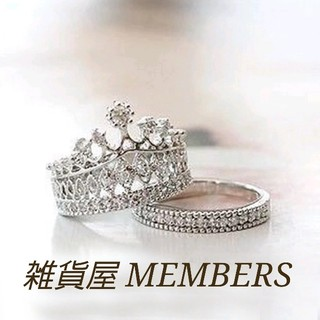 送料無料19号2個セット重ね付けスーパーCZダイヤティアラクラウン王冠リング指輪(リング(指輪))
