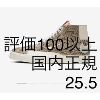 ナイキ(NIKE)の25.5 Nike SB Blazer Mid Soulland Friday(スニーカー)