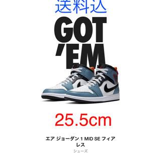 ナイキ(NIKE)のNike Air Jordan 1 MID Fearless Facetasm(スニーカー)
