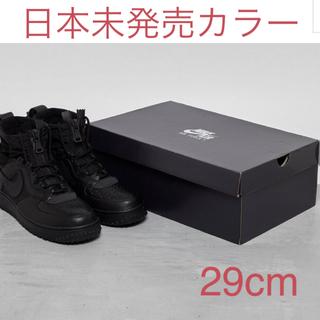 ナイキ(NIKE)のNIKE AIR FORCE 1  HIGH WTR GORE-TEX 29cm(スニーカー)