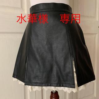 MILK - MILK ティアードレース レザー スカート ブラック