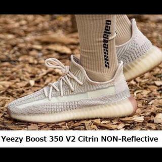 Yeezy Boost 350 V2 Citrin NON-Ref(スニーカー)