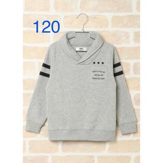 イッカ(ikka)のikka ショールカラー トレーナー 120 裏起毛(Tシャツ/カットソー)