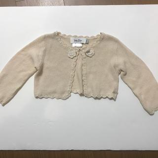 ベビーディオール(baby Dior)のBaby Dior カーディガン(カーディガン/ボレロ)