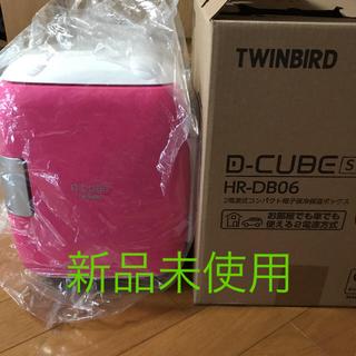 ツインバード(TWINBIRD)の★新品TWINBIRD保冷保温ボックス★(冷蔵庫)