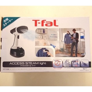 T-fal - 【新品未使用】T-fal アクセススチームアイロン ライト