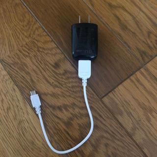 エーユー(au)のau充電器&充電、通信用コード  Android用(バッテリー/充電器)