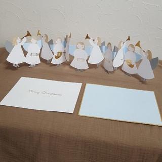 ボンポワン(Bonpoint)のMeriMeri クリスマスカード(カード/レター/ラッピング)
