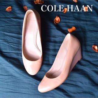 コールハーン(Cole Haan)の【人気 ピンクベージュ】COLE HAAN コールハーン エナメル パンプス(ハイヒール/パンプス)