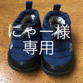 ザノースフェイス(THE NORTH FACE)のノースフェイス  防寒靴(ブーツ)