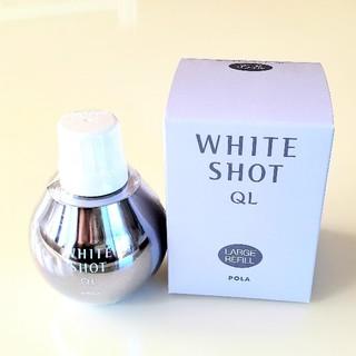 ポーラ(POLA)のPOLA ホワイトショットQL ラージレフィル(美容液)