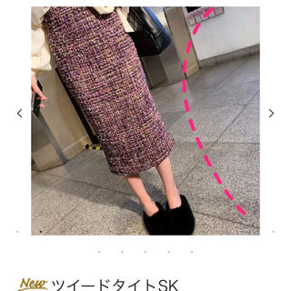 FRAY I.D - birthdaybash ツイードスカート