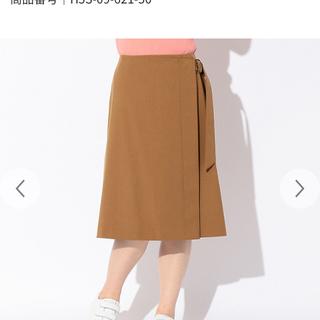 マッキントッシュフィロソフィー(MACKINTOSH PHILOSOPHY)のラップスカート(ひざ丈スカート)