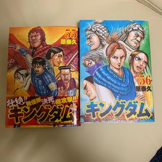 集英社 - キングダム55.56巻